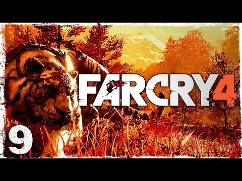Смотреть прохождение игры Far Cry 4. #9: Как долбаный Клинт Иствуд.