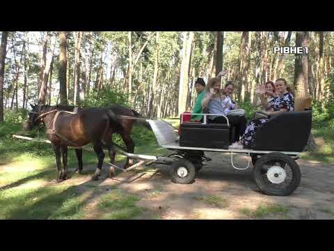 TVRivne1 / Рівне 1: Зелений туризм на Демидівщині найбільше полюбляють львів'яни