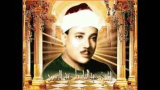 Abdelbasset Abdessamad (Yassine) Complète HD