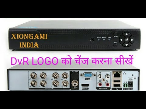 Xm Dvr Boot Logo Upgrade With Device Manager Tool By Xiongami India