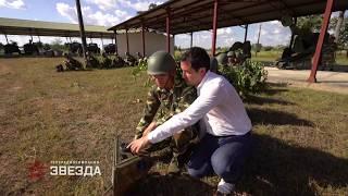 """""""Военная приемка"""" в Лаосе. Эфир 09 декабря в 09:55"""