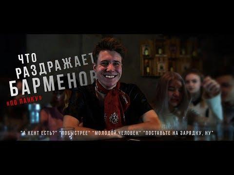 Оператор казино минск