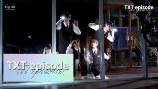 [EPISODE] TXT (투모로우바이투게더) '9와 4분의 3 승강장에서 너를 기다려 (Run Away)' MV Shooting Sketch