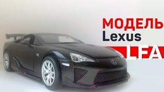 Lexus LFA с AliExpress. Модельки машин(Тест драйв Lexus LFA на столе)) Модель машины 1:32 прямиком из Китая Китай Online - это канал, на котором вы увидите..., 2016-02-23T14:26:14.000Z)