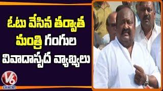 Minister Gangula Kamalakar Comments Creates Controversy  Telugu News