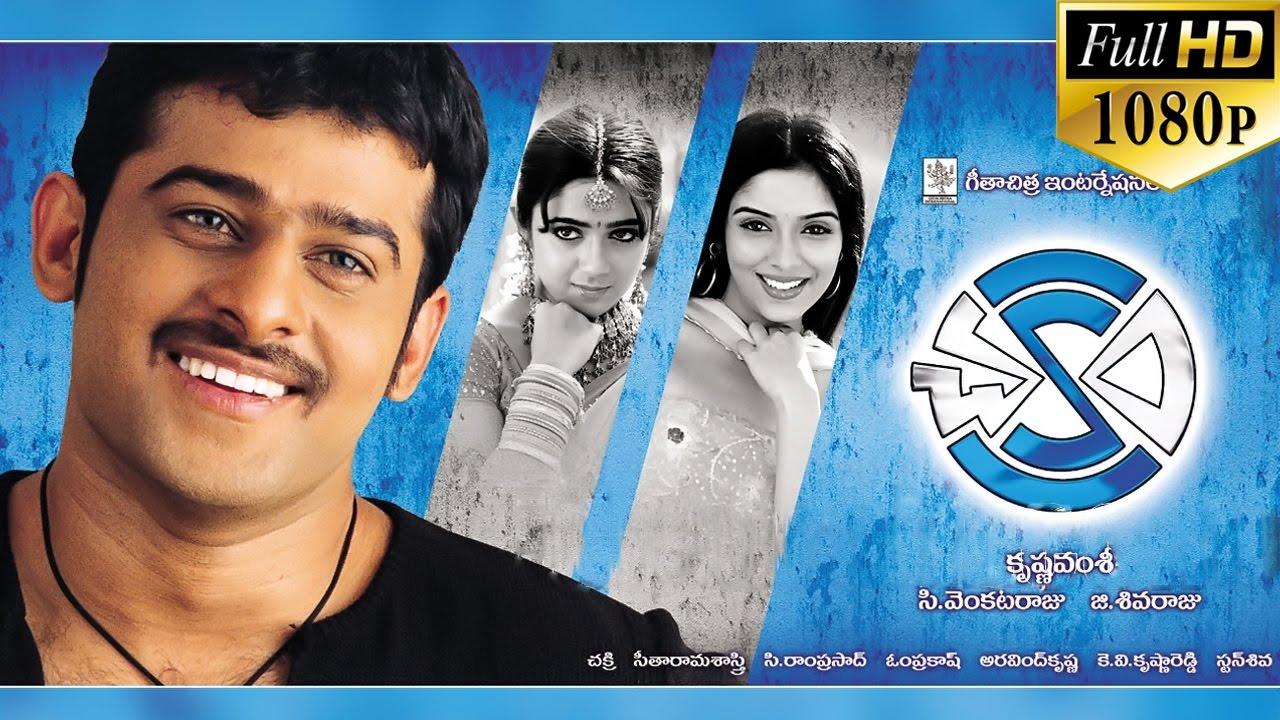 Image result for chakram movie