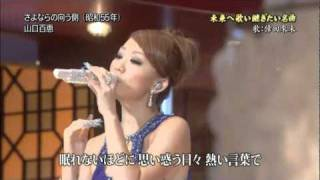 more videos the Koda kumi : http://factorapvideo.blogspot.com/2011/...