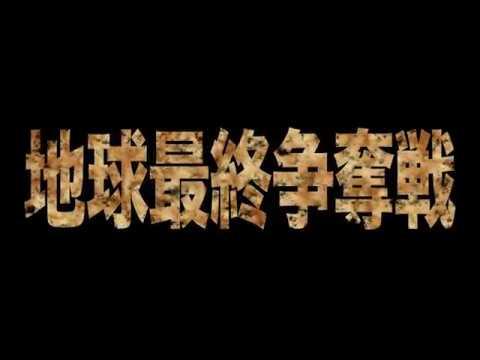 映画 『ジュラシック・リボーン』 公式予告