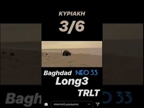 LONG3 X BAGHDAD X TRLT NEW TRACK