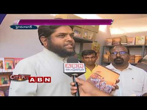 Book fair 2018 Exhibition ends in Hyderabad | ABN Telugu