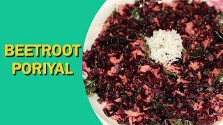 Beetroot Poriyal | South Indian Beetroot Poriyal | चुकुन्दर पोरियल | Beetroot Stir Fry  | Food Tak