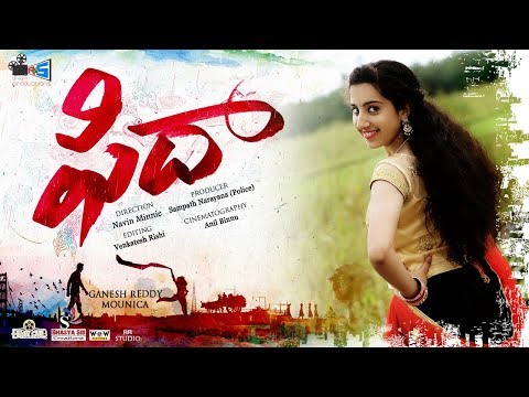 Vachinde Cover Song | Fidaa Movie Video Song | R&S Dream Productions