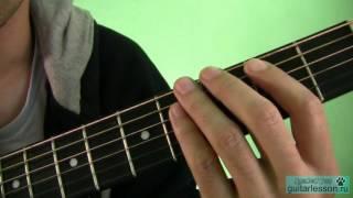 Сектор Газа - Ява (Аккорды, урок на гитаре)
