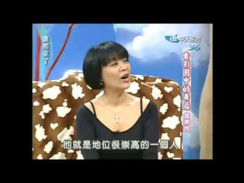 Elaine Jin in TaiWan TV Show~~~Talking about Espen Salberg