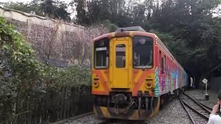 [ 台灣鐵路宣傳影片 ] 臺鐵印象 Taiwan Railway Memories 《年度非官方宣傳影片2016 》