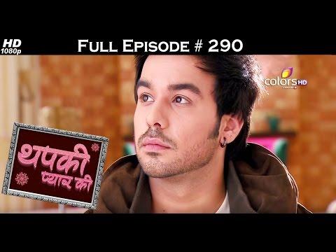 Thapki Pyar Ki - 22nd April 2016 - थपकी प्यार की - Full Episode (HD) thumbnail