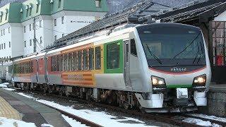 JR大湊線 大湊駅 HB‐E300系(リゾートあすなろ下北)