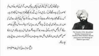 Invitation to Islam Ahmadiyya