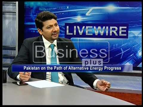 LIVE WIRE | Energy Sector | Ayaz Rana | 26, March 2018