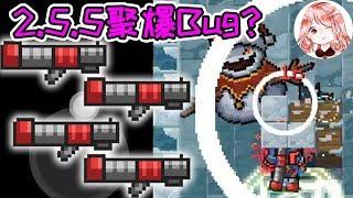 【元氣騎士•Soul Knight】这算Bug吗?聚爆正确用法!两炮轰死雪人王,费时不过3秒
