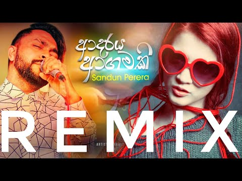 Adaraya Agamaki Dj Remix Song Download | Baixar Musica