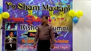 Chookar Mere Man Ko / Karaoke By Rajesh Nirapure