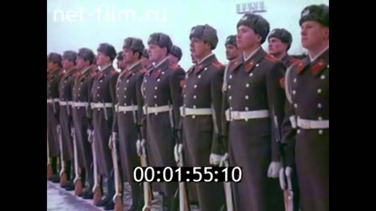 1975 in the USSR 60