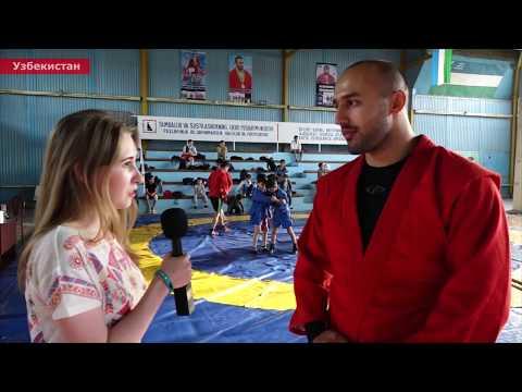 [FIAS TV] Nemat Yokubov Getting Ready To The World SAMBO Championships 2019