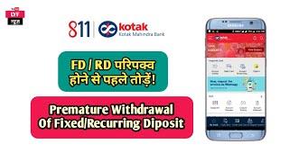 Premature Withdrawal of Fixed Deposit & Recurring Deposit | break premature FD/RD