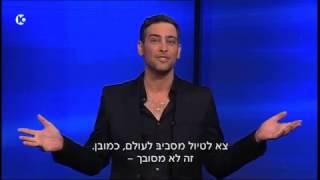 גב האומה - אמיר פרישר גוטמן - דרכים לחיות כל יום כאילו הוא יומך האחרון
