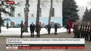 Держсекретар з питань оборони Великої Британії прибув до України