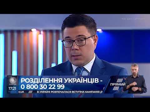 """Телеканал """"Прямий"""" звернувся до директора ДБР"""