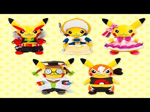 a329b9df Merch Week #20: Cosplay Pikachu Plush, Tomy Mega Ring - YouTube