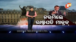 Desha Duniya Bishes 12 Dec 2018 | News Around the World - OTV
