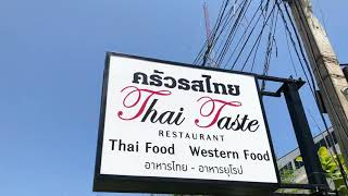 Thai Restaurant for Sale!