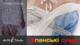 Свадебные и вечерние платья Yolan Cris