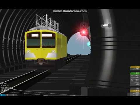 openbve 正丸トンネル信号所 - Y...