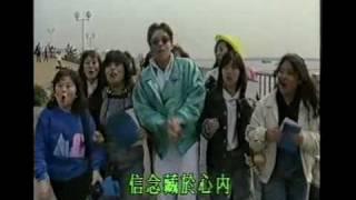 1988 譚詠麟~ 友情一線索[ 酒紅色的心ワインレッドの心無言感激同日本歌...