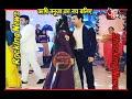 Kasam Tere Pyaar Ki: Rishi-Tanuja's ROMANTIC MOMENTS!