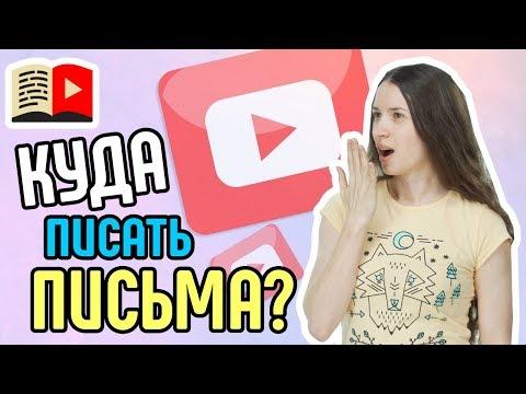 Сообщения в творческой студии YouTube. Обновление YouTube в 2018 году