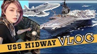 [美國Vlog] 登上大聯盟球場!航空母艦看阿帕契直升機! Tour Petco Park USS Midway Museum