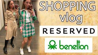 Шоппинг влог REserved Benetton Бюджетный шоппинг ВЛОГ