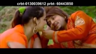 Afno Bhanu Kaslai Yeha By Pramod Kharel Song 2013