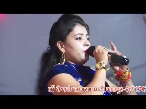 Maa vaishnavi devi ka best jagarn party (kanpur)