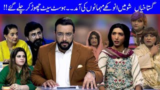 Gustakhiyan by Haroon Rafique - Season 01: Episode 05 -  Transgender Visits Gustakhiyan  - 21.01.21