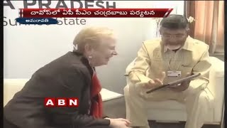CM Chandrababu Naidu To Address World Economic Forum In Davos | ABN Telugu