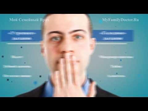 Неприятный запах изо рта (галитоз) у взрослого и ребенка