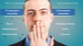 Неприятный запах изо рта — причины и лечение(Сейчас мы поговорим о таком явлении как неприятный запах изо рта, или, если использовать медицинскую термин..., 2014-07-09T18:27:39.000Z)