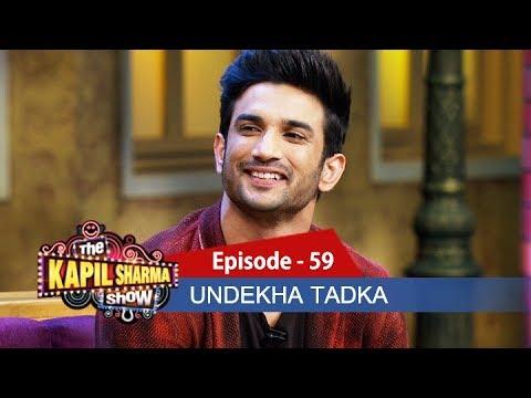 Undekha Tadka | Ep 59 | The Kapil Sharma Show | SonyLIV | HD
