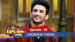 Undekha Tadka | Ep 59 | The Kapil Sharma Show | SonyLIV | HD